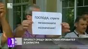 Протест срещу областния управител на Силистра от Дпс