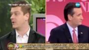 Какво очаква България според пророка Божидар Караджов - На кафе (26.01.2017)