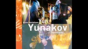 Юри Юнаков - забравена в тракия(кючек)
