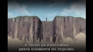 Naruto Shippuuden 55 bg subs Високо Качество