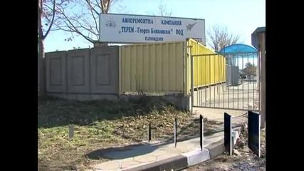 "Служителите на военно-ремонтния завод ""Терем"" в Пловдив подготвят стачни действия"