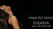 Eleana Papaionnou - pame pio pano