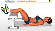 Как да направиме мускули на краката *hd*