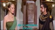 Последните дни на Помпей (1959)
