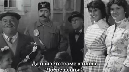 Ни чул ни видял ( 1958 )