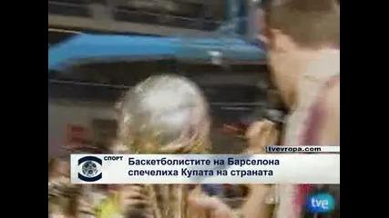 """Баскетболистите на """"Барселона"""" спечелиха Купата на Испания"""