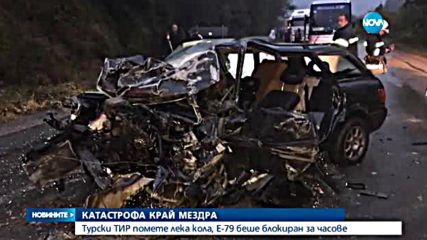 Тежка катастрофа блокира пътя край Мездра