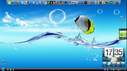 Моят десктоп с прогноза за времето и часовник - My desktop , weather, clock animated