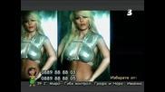 Деси Слава - Два Магнита (high Quality - Tv Version)