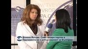 Илияна Йотова: Само четири парии в парламента не е добър вариант за България