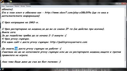 Ето как да съберете повече точки в nagradite.net