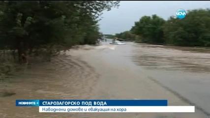 Порои удариха и региона на Стара Загора - Новините на Нова