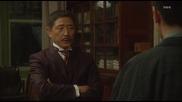 [easternspirit] Tennou no Ryouriban (2015) Е03 1/2