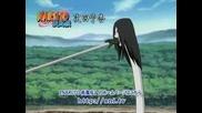 Naruto Shippuuden 42 Raw Part 3