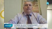 Областният управител на Смолян: Чиновници упражняват натиск върху избиратели