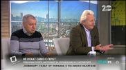 """Асен Агов: Българската политика трябва да въведе модела на X Factor - """"Здравей, България"""""""