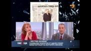 Насреща Люба Кулезич срещу Маргарита Д имитрова (mихнева) 27.11.2011 .