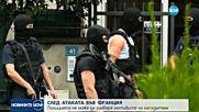 Не са ясни мотивите на нападателя, блъснал войници във Франция