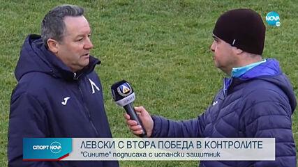 Стоянович скочи за селекцията