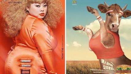 Защо японците са царе на рекламата
