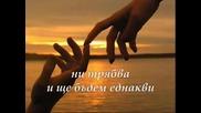 Ceca i Oliver Mandic - Vreme Za Ljubav Istice превод