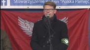 Poland: Protesters rally against proposed refugee centre near Warsaw