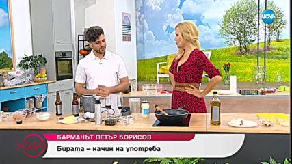 Барманът Петър Борисов: Бирени изкушения - На кафе (23.07.2019)