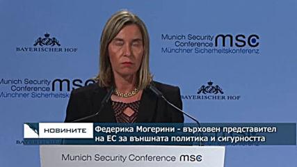 НАТО призова Русия да унищожи ракетите си със среден обсег
