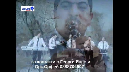 Orkestur Orfei i Georgi Ianev - Spirala - 2011