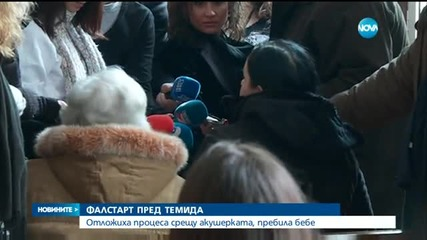 Емилия Ковачева: Не чувствам вина, не съм била бебета