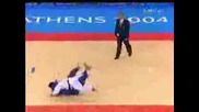 Judo atina