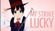 [ Hq ] [mds] My Lucky Strike is Tamako