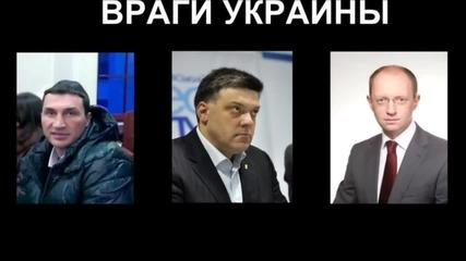 Песен за Крим