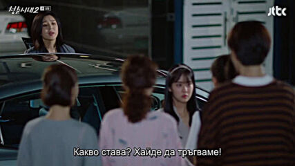 Age of youth S02 Е08