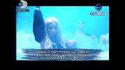 Цветелина Янева ft. Ionut Cercel - Влез