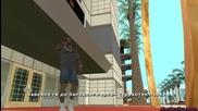 Grand Theft Auto: San Andreas - Епизод 32 ( Изненади и Eкшън )