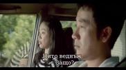 Бг субс! Never Ending Story / Приказка без край (2012) 4/6