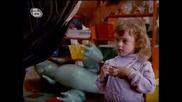 Ченге в детската градина (1990) - Бг Аудио (1/3)