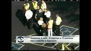 Стрелец уби 6 и рани 13 души в Аризона