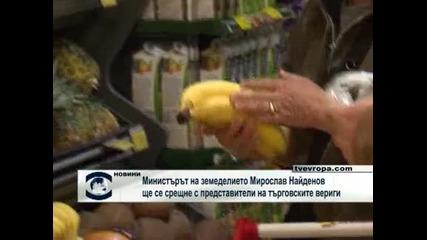 Мирослав Найденов се среща с търговските вериги