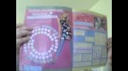 Специалното Издание на списание Хана Монтана + подарък - стилна парти чантичка