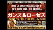 Guns N Roses - Axl Roses Piano Solo - Live In Tokyo, Japan 19 / 12 / 09