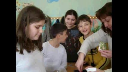 Края на началното образование
