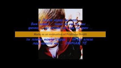 Ти и Justin Bieber [3]