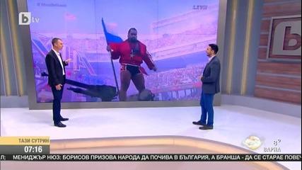 Тази сутрин по Бтв - Русев и Wwe в темите от света на спорта!
