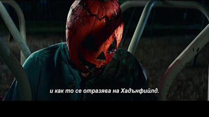 """Хелоуин убива - Видео зад кадър """"Поглед отвътре"""""""
