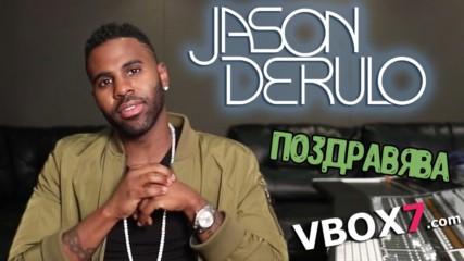 Специален поздрав от Джейсън Деруло за Vbox7