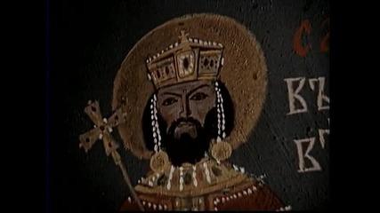 "ЕПИЗОД - 04.""Цар Иван Шишман"" (от албума ""Св. патриарх Евтимий"" - 2004 г.)"