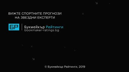 Лайпциг - Байерн // ПРОГНОЗА от Германия на Борис Касабов - Футболни прогнози 14.09.19