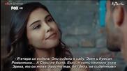 Името на щастието * Adi Mutluk - еп.7-2 руски суб